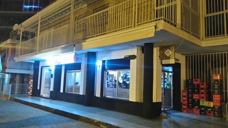 Bar El Rondel
