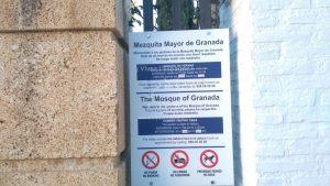 Nous entrons dans la Grande Mosquée de Granada