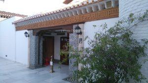 La Grande Mosquée de Granada
